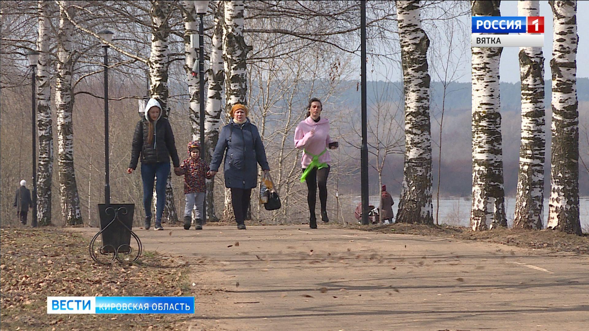 У двух жителей Кирово-Чепецка тест-система показала наличие коронавируса