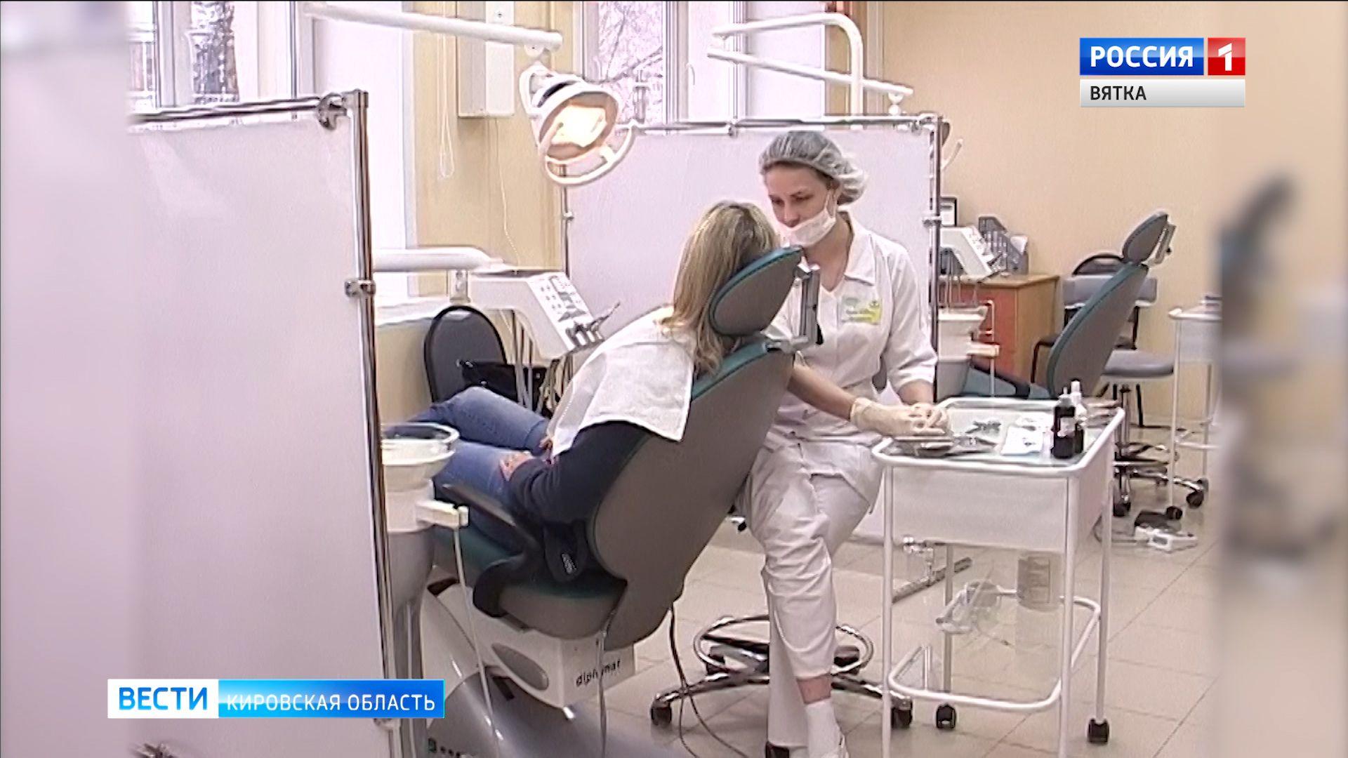 Список отраслей экономики, пострадавших из-за коронавируса, расширили