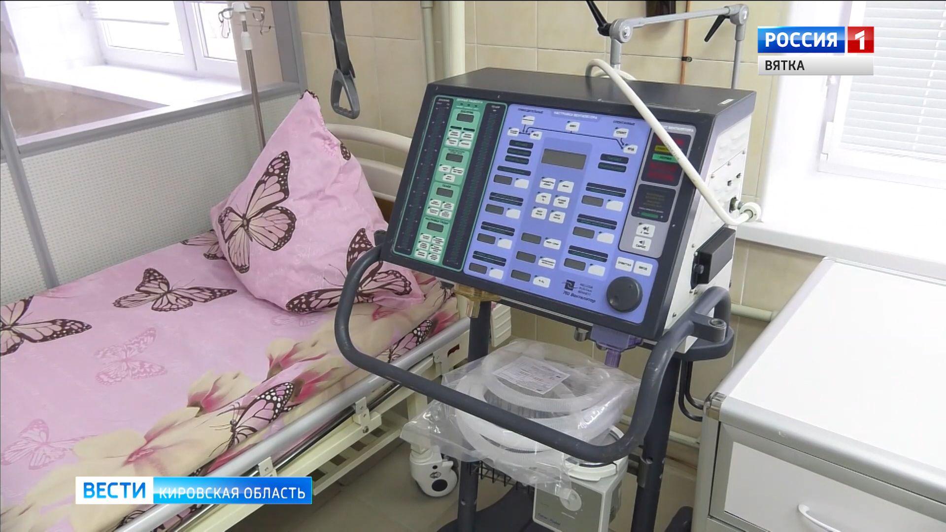 В Кирове скончался четвертый пациент с коронавирусом