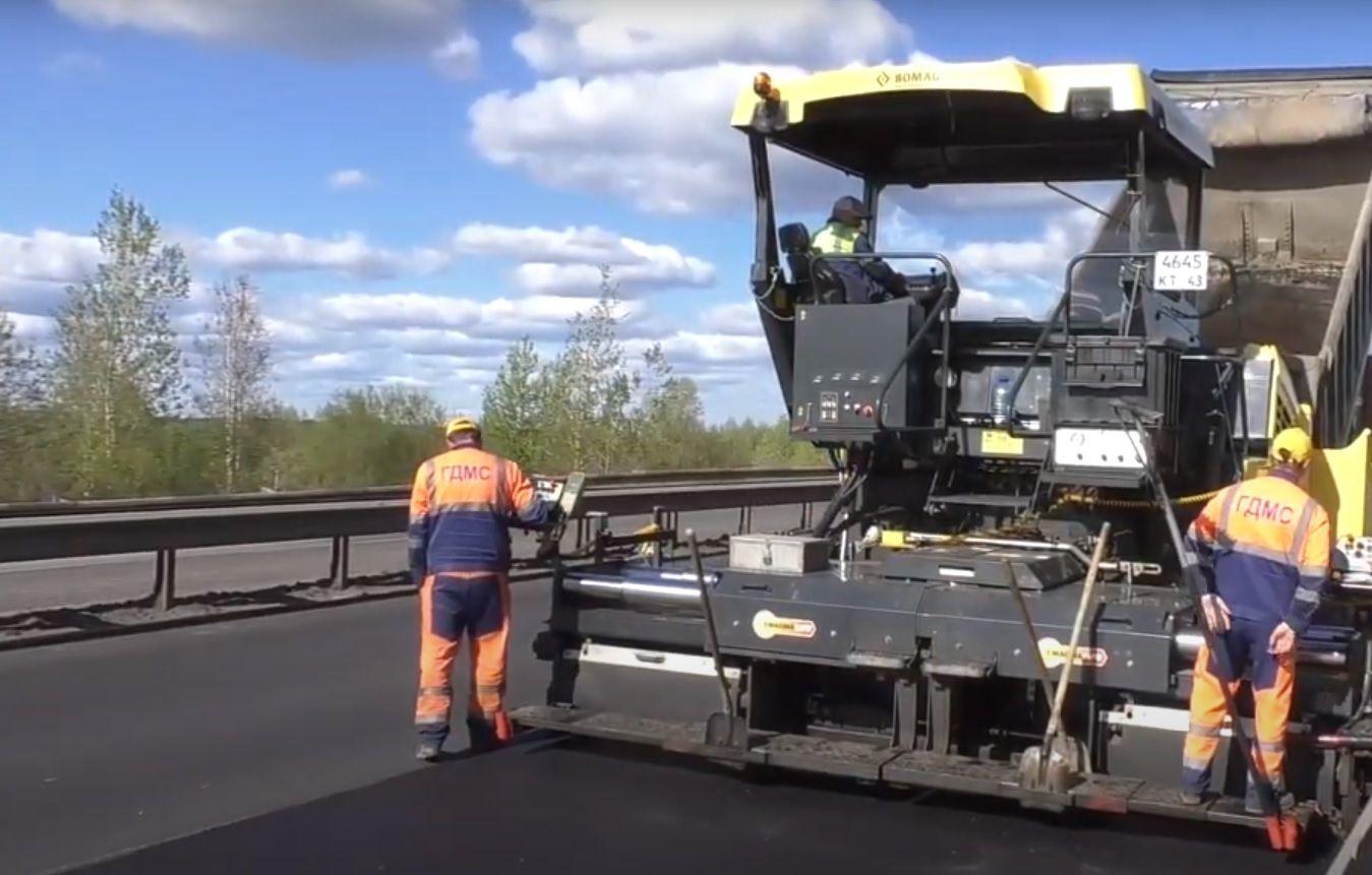 В Кирове начали асфальтировать Новый мост