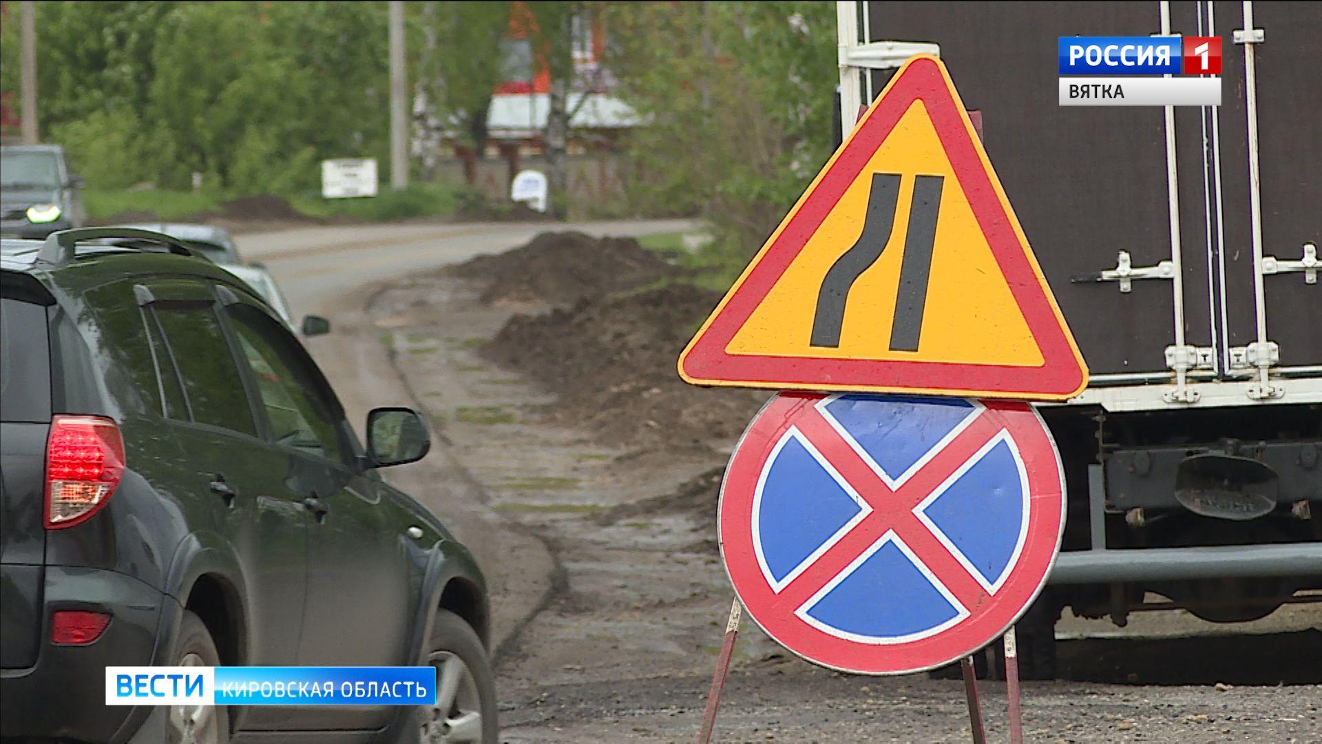На улице Потребкооперации ремонтируют дорогу