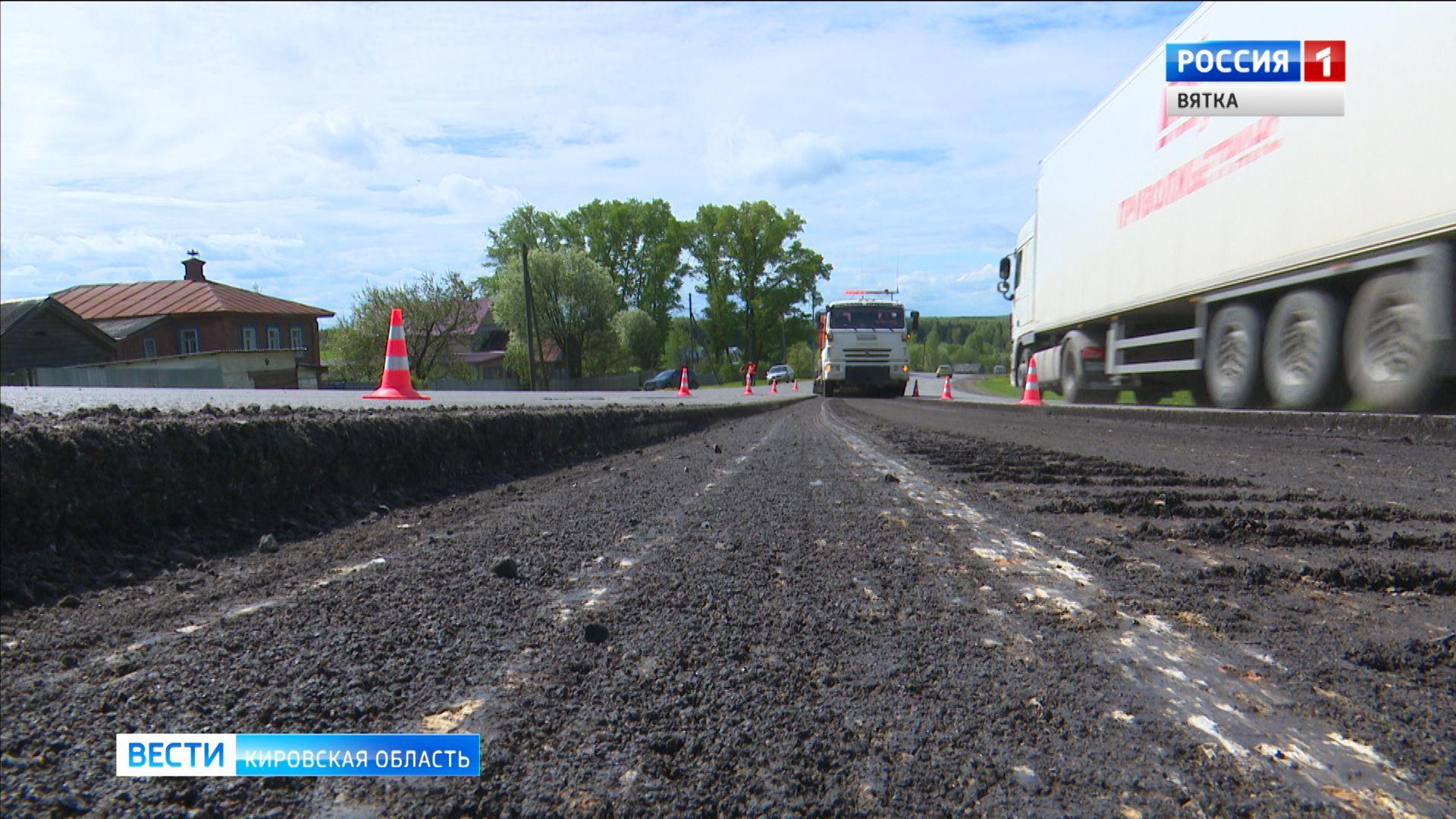 Дорогу в Белую Холуницу пообещали отремонтировать до июля