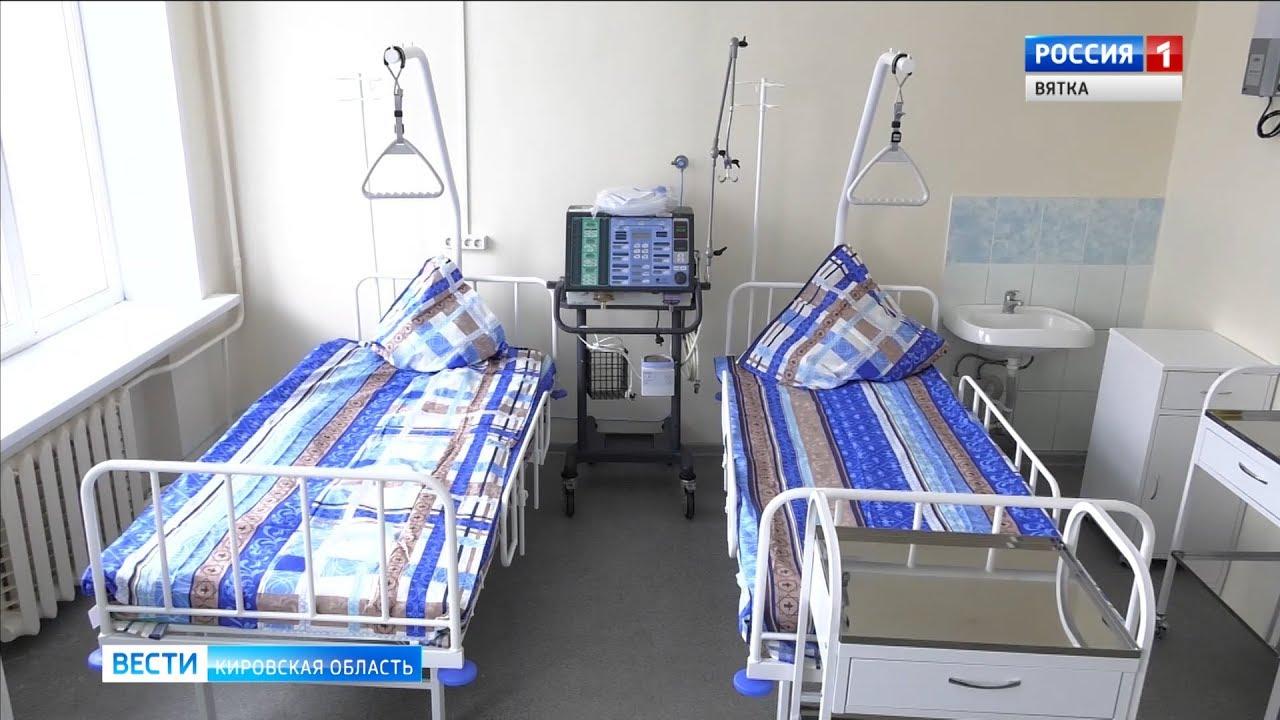 Ещё два человека с коронавирусом скончались в Кировской области