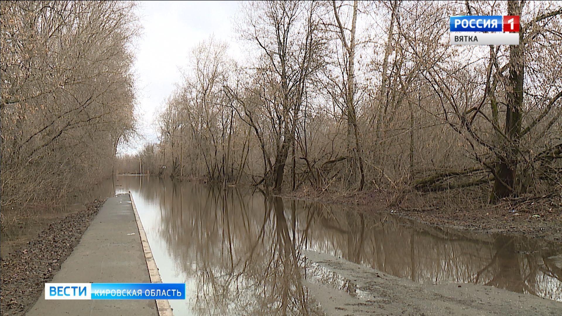 В Кирове возобновили движение по дорогам, закрытым на период паводка