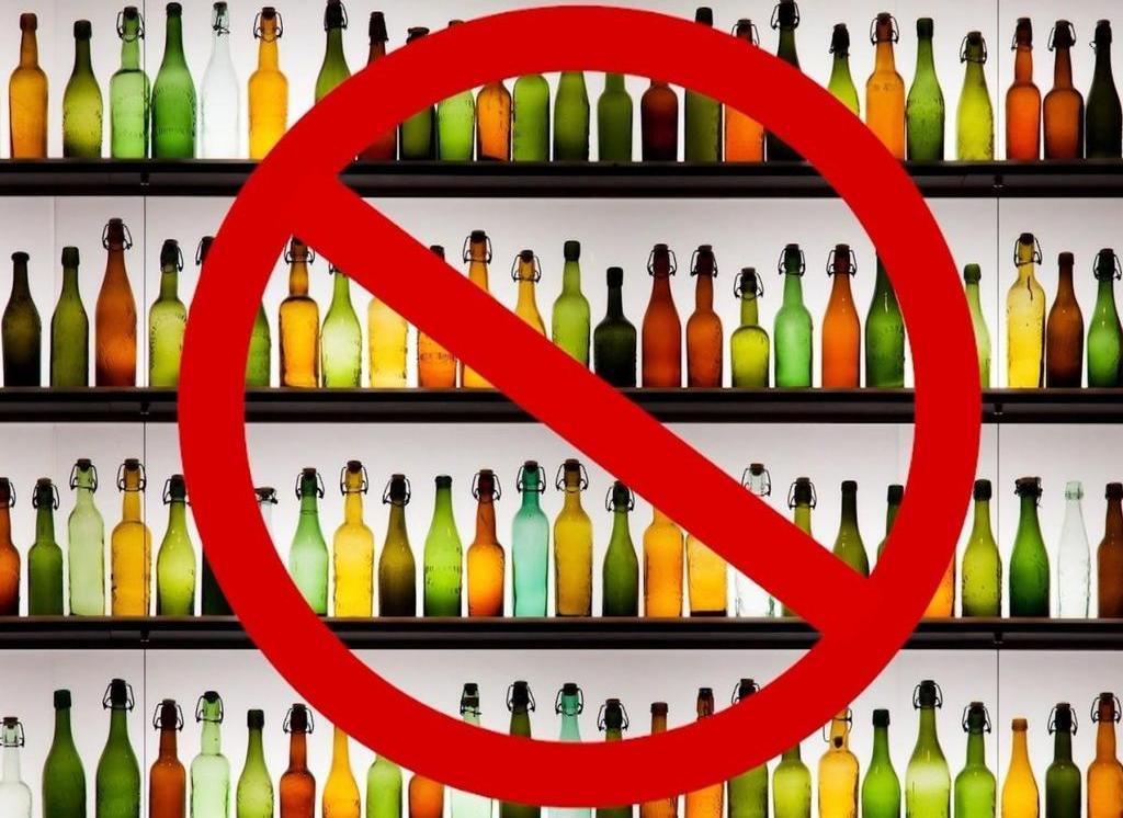 5 июня в Кировской области запретят продавать алкоголь