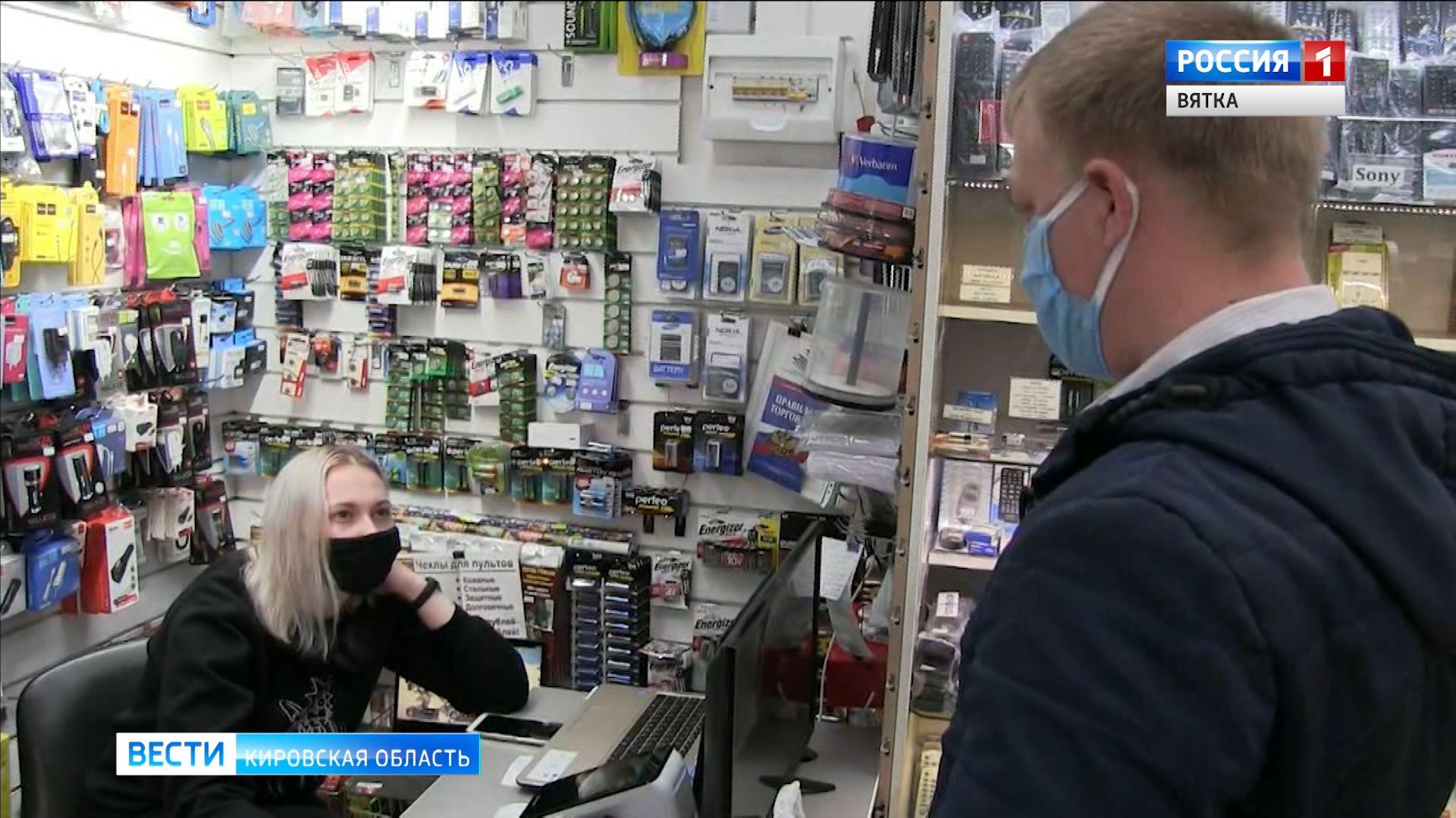 В Кирове полиция нашла нарушения на торговых точках