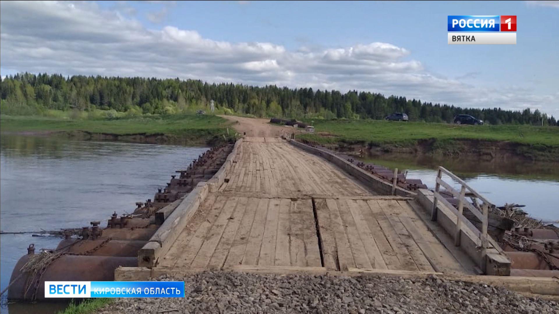 Восстановление понтонных мостов в регионе запланировано на июнь