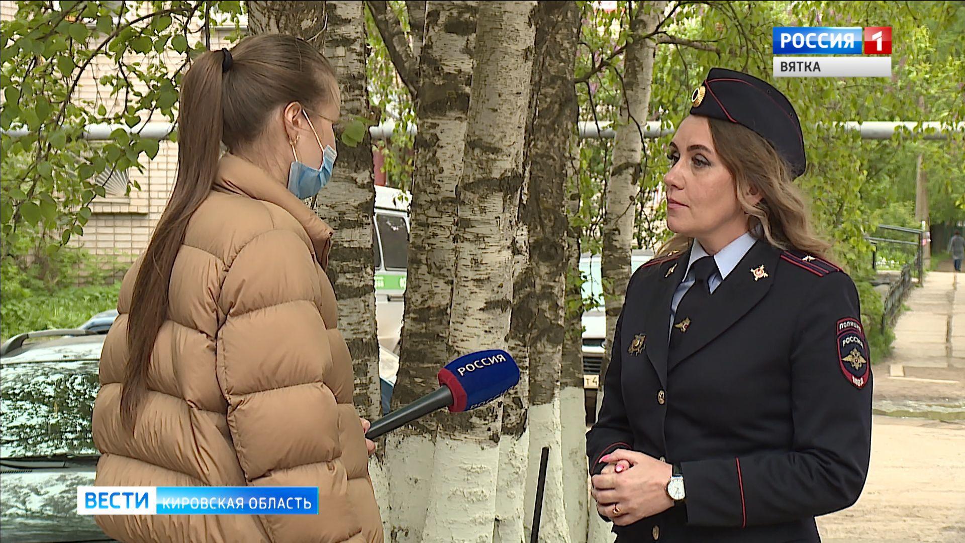 Работа в полиции для девушек в кирове вакансии в новосибирске работа для девушек в