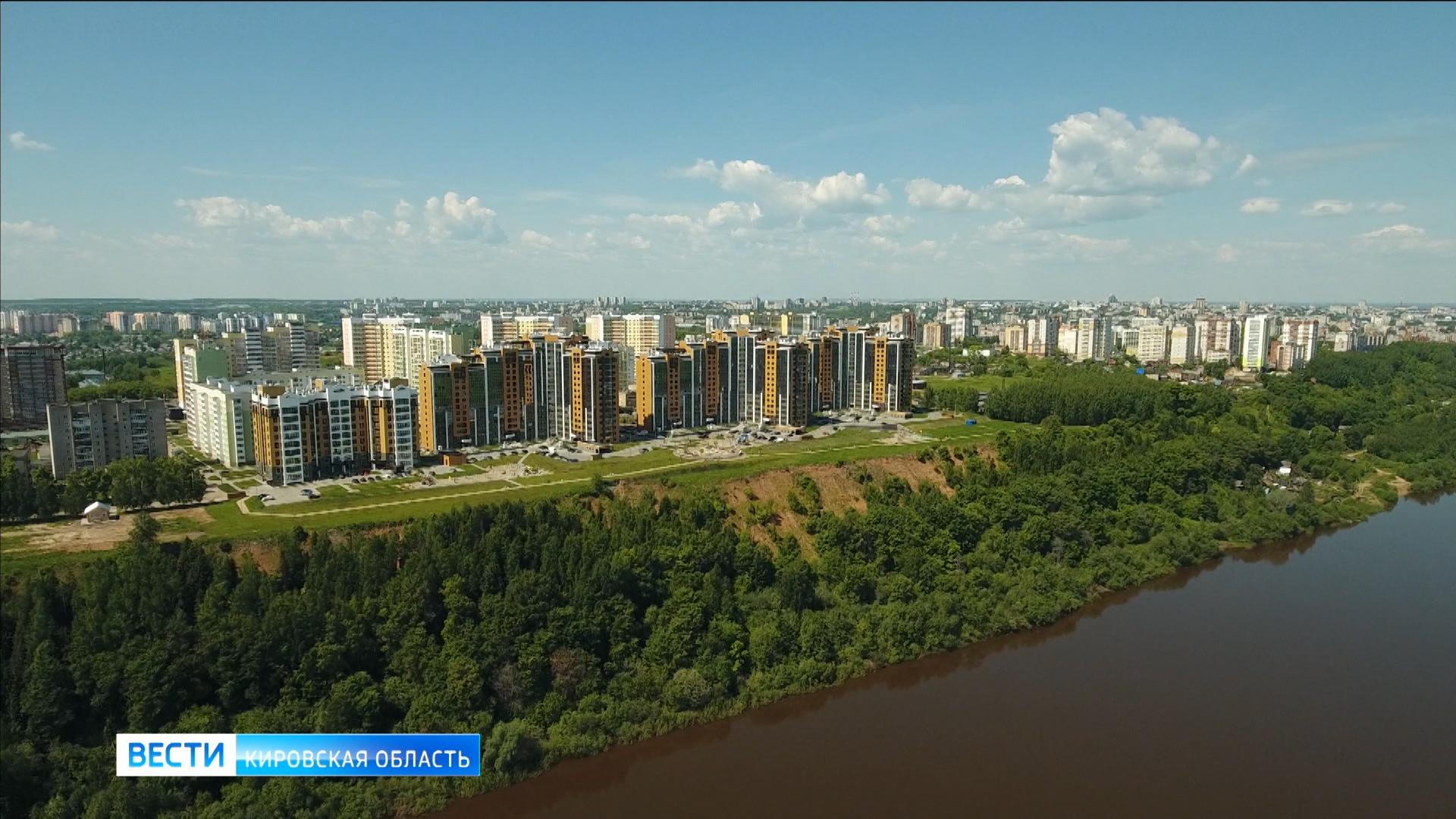 До 16 июня продлили в Кировской области ограничения из-за коронавируса