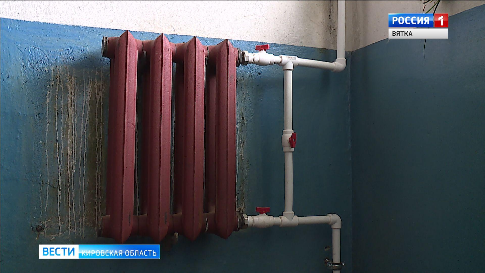 Фонд капремонта Кировской области начал проводить предпроектное обследование домов
