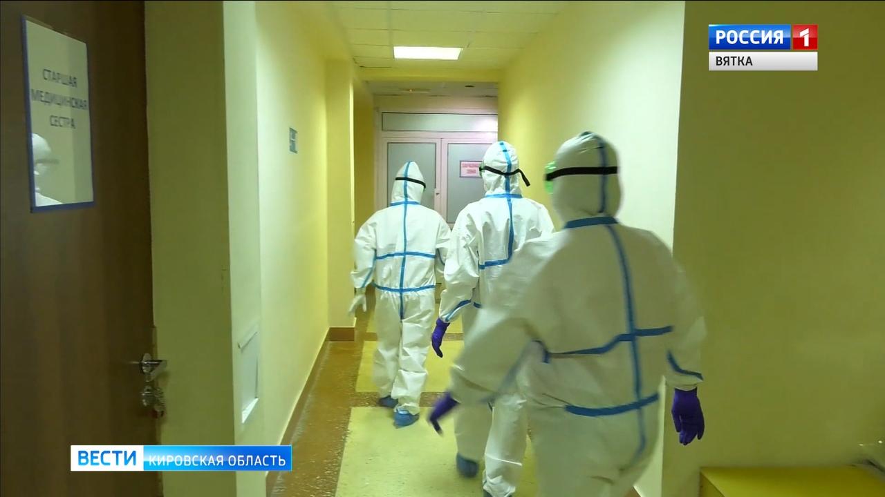 Ещё один пациент с коронавирусом скончался в Кировской области
