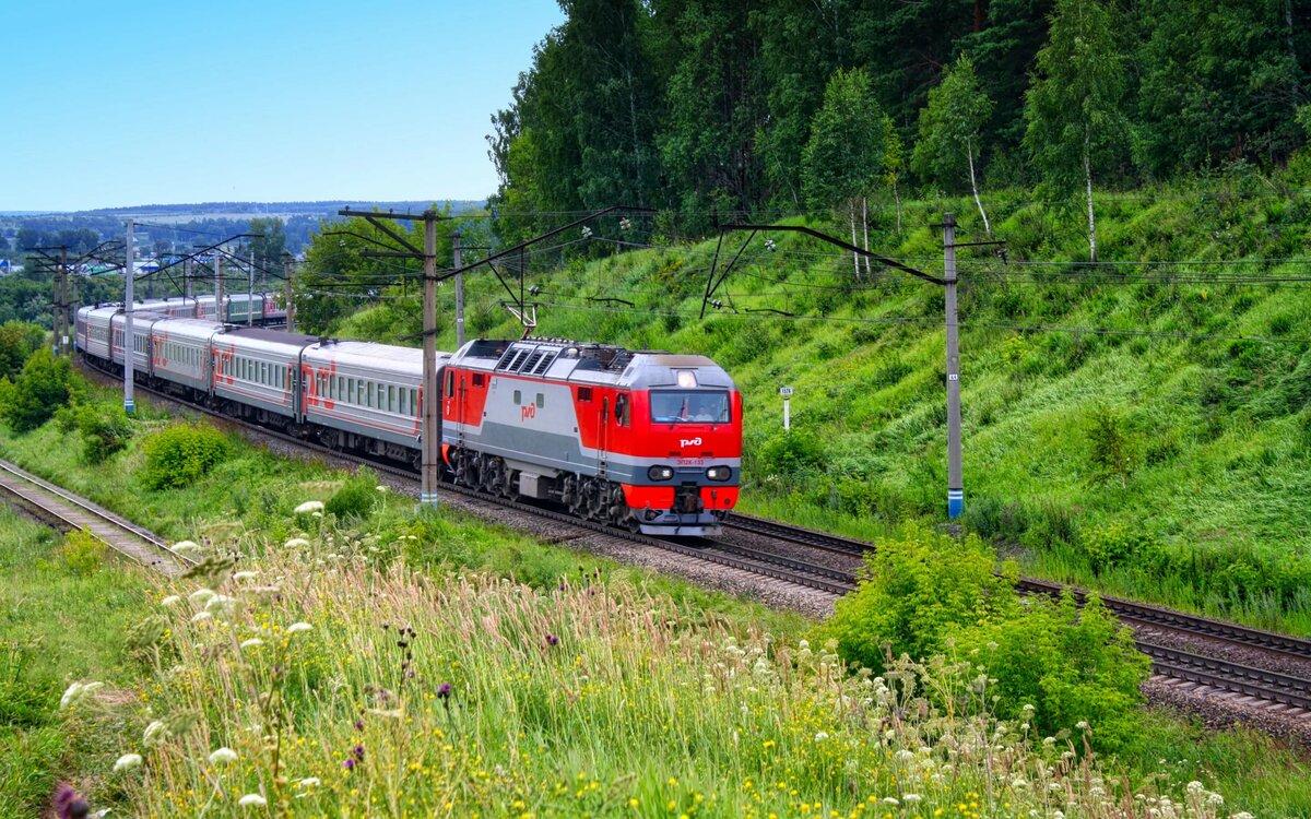 С 1 июля из Кирова в Анапу и Адлер назначены два дополнительных поезда.
