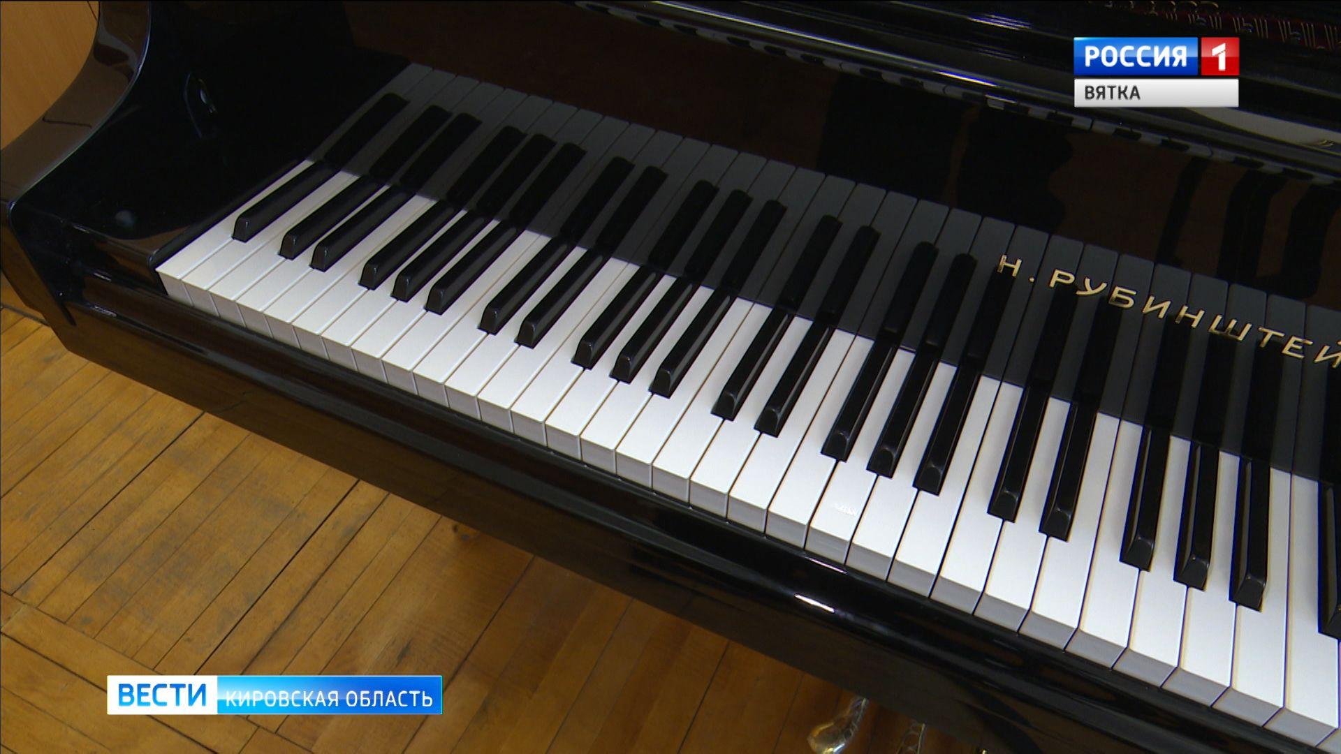 Кировский колледж искусств обновил парк музыкальных инструментов