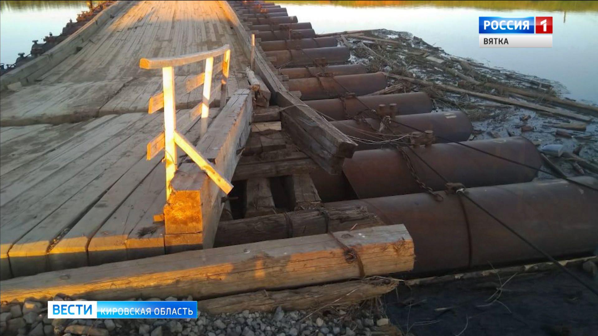 В Афанасьевском районе мост через Каму эксплуатируется с нарушениями