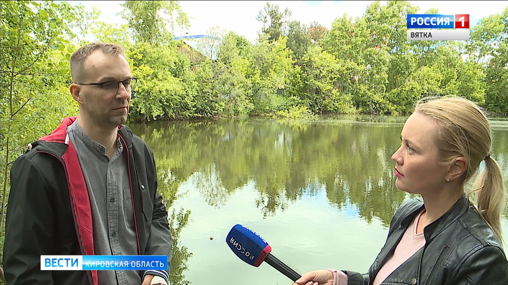 Активисты Кирова разработали план по благоустройству Репинского пруда