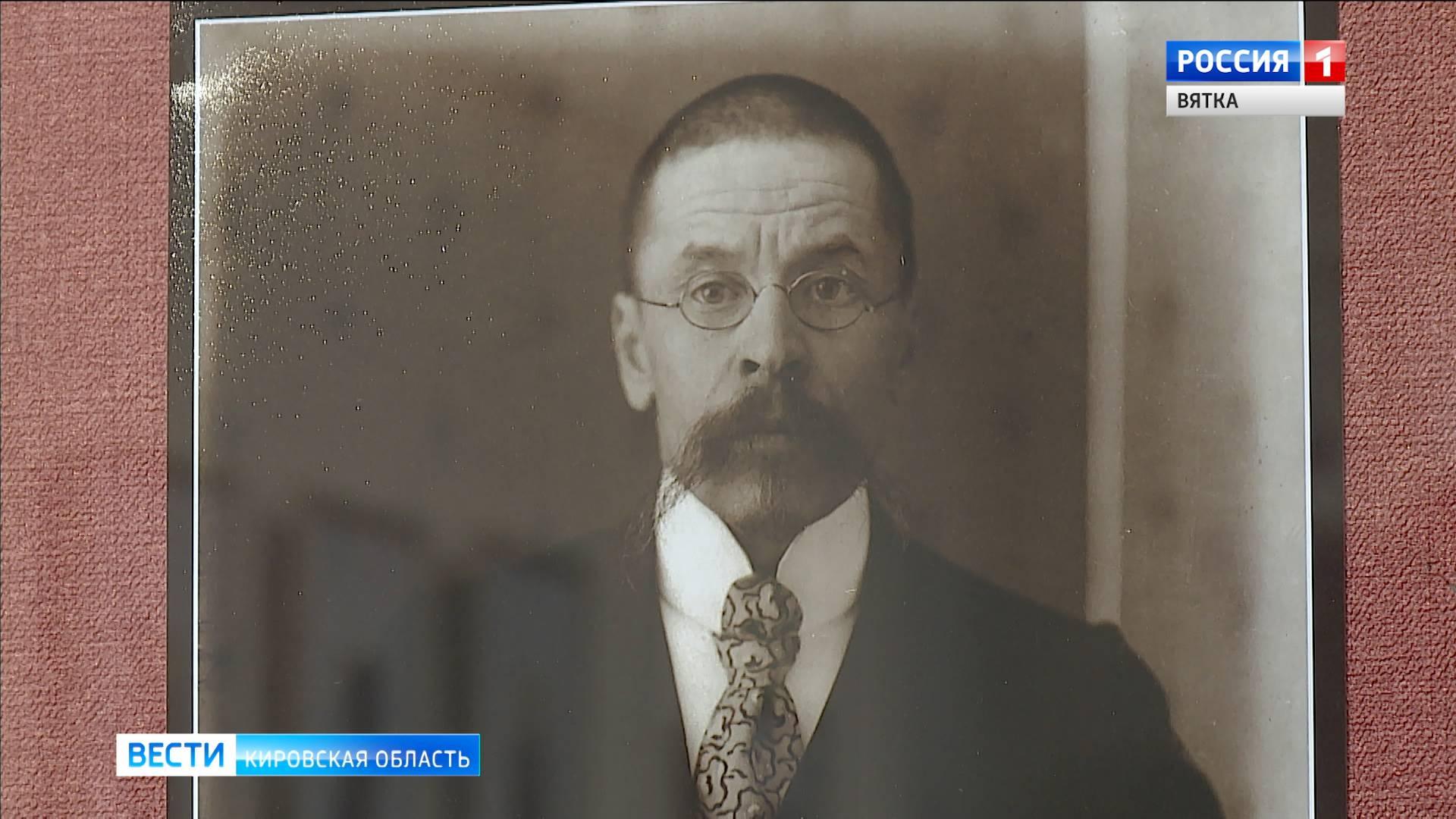В краеведческом музее открылась выставка к юбилею Сергея Лобовикова
