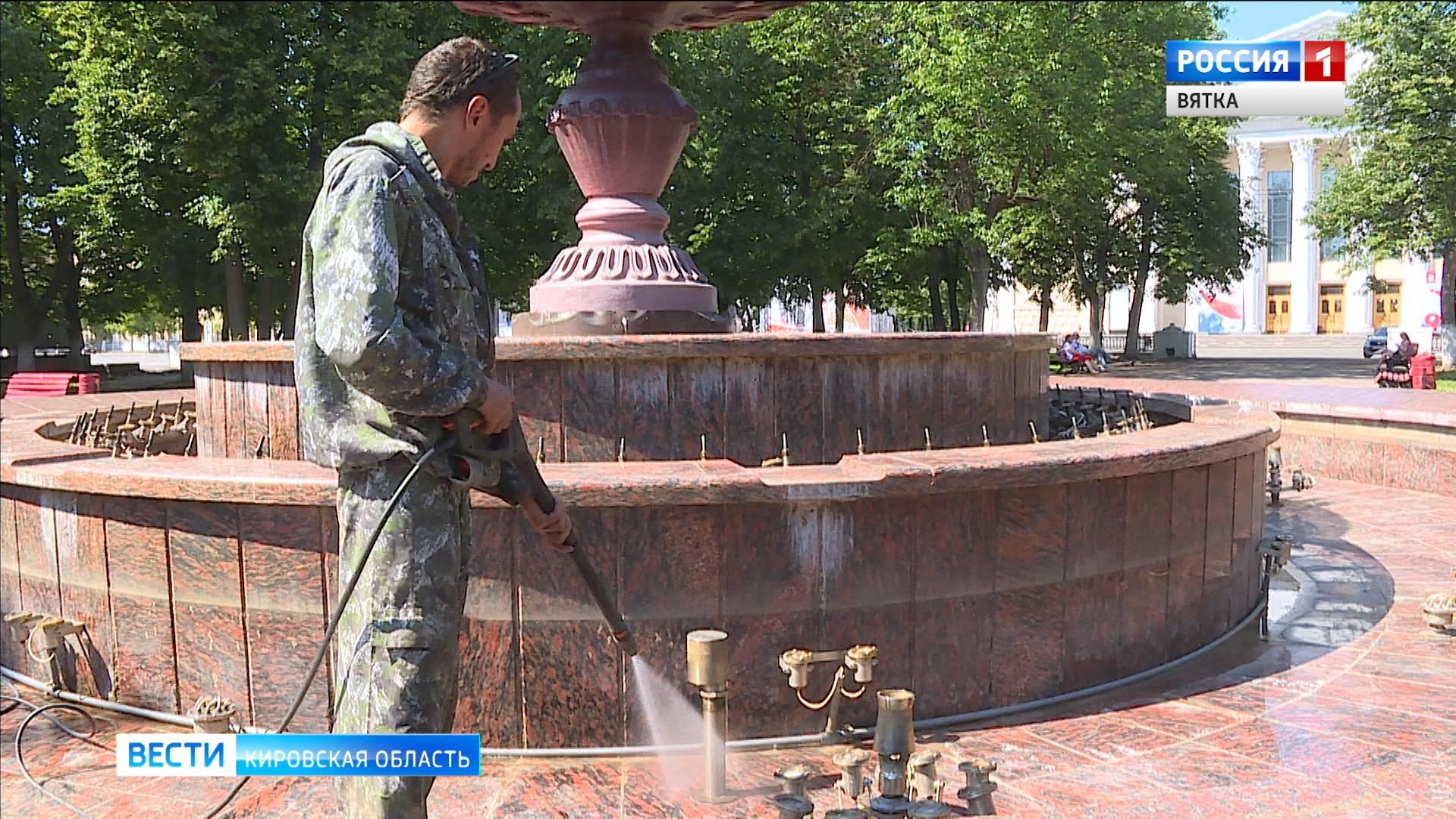 На Театральной площади отключили главный фонтан города