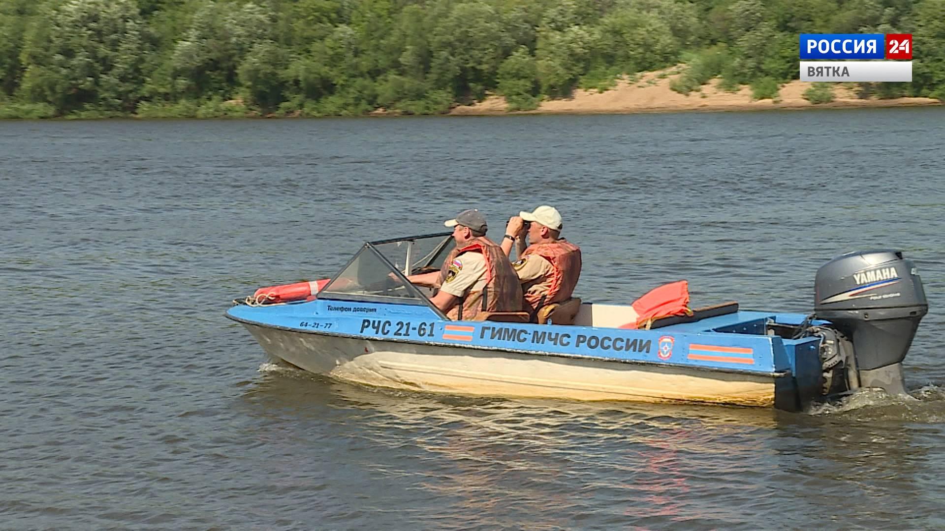 Ещё четыре человека утонули в Кировской области