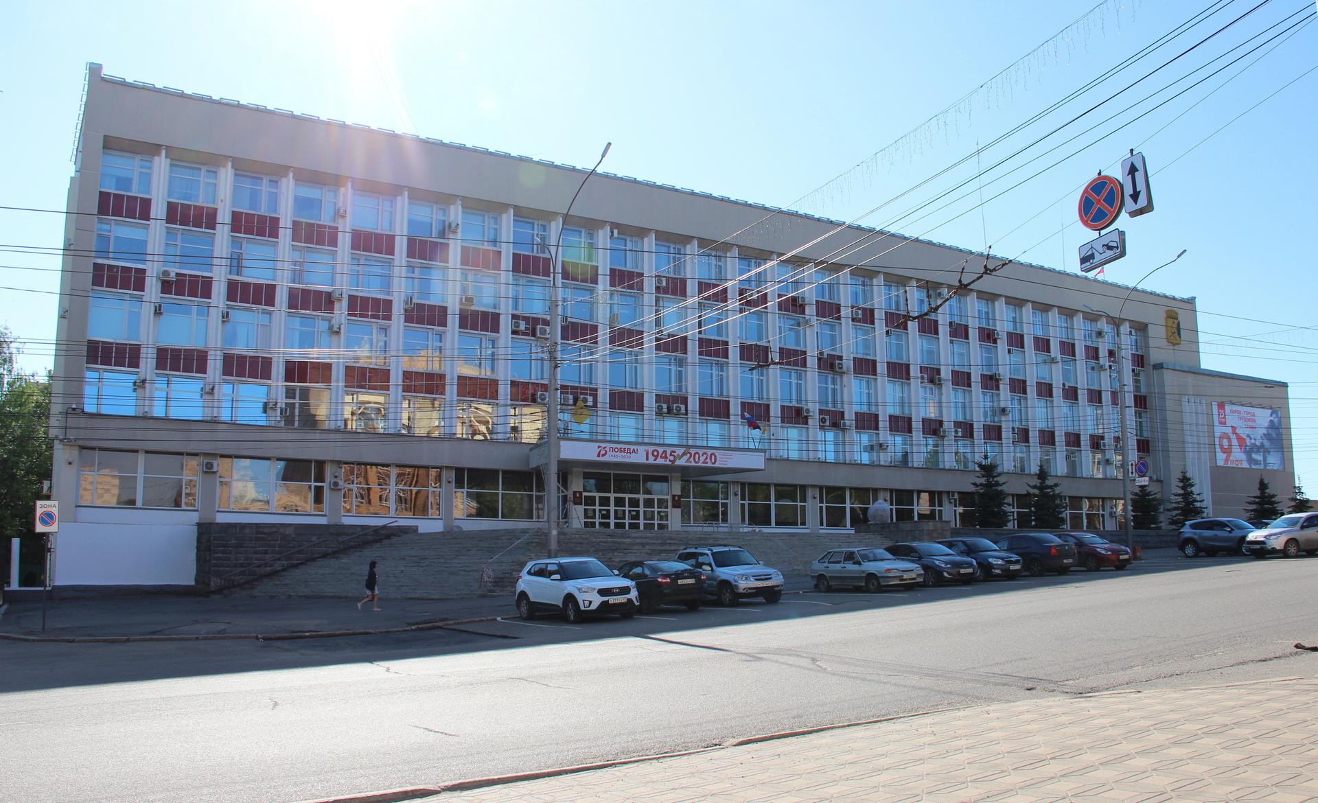 В администрации Кирова проходят обыски по уголовному делу