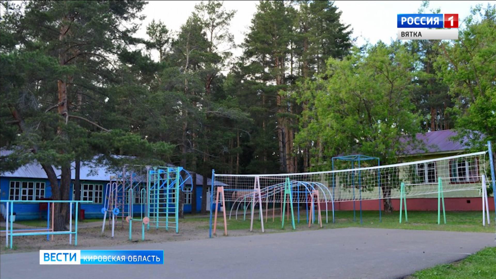 По факту коронавируса в лагере «Юность» возбуждено уголовное дело