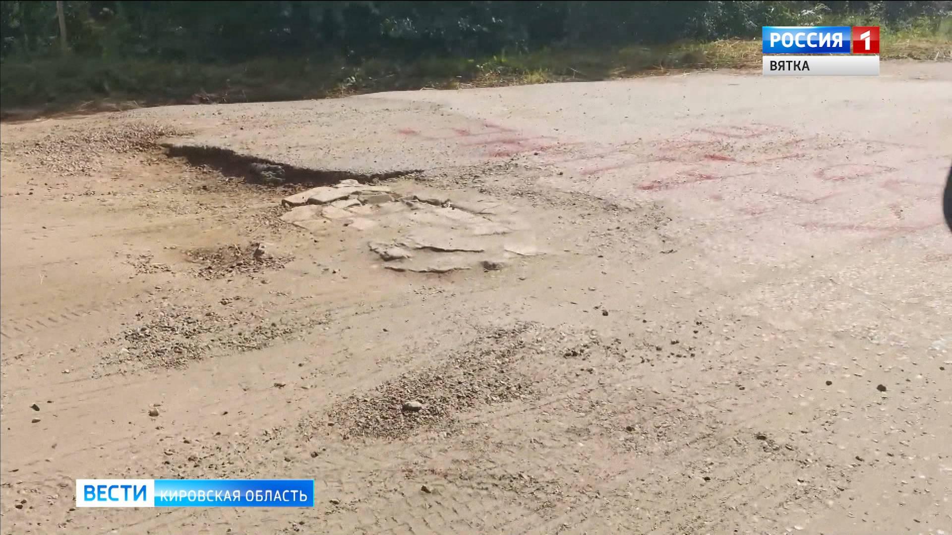 На ремонт дороги Киров-Советск-Пасегово-Стрижи выделено 180 млн рублей