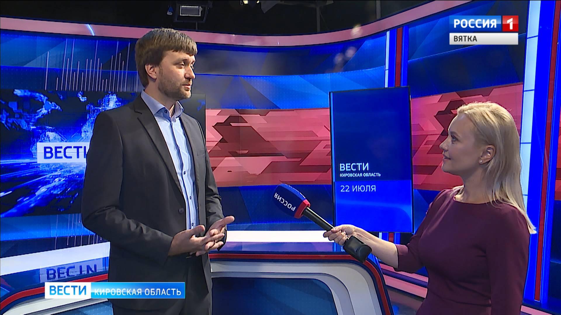ГТРК «Вятка» вышла в эфир из новой телестудии