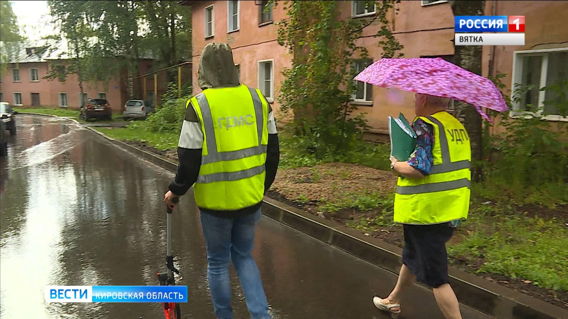 В Кирове после ремонта приняли улицу Мельникова