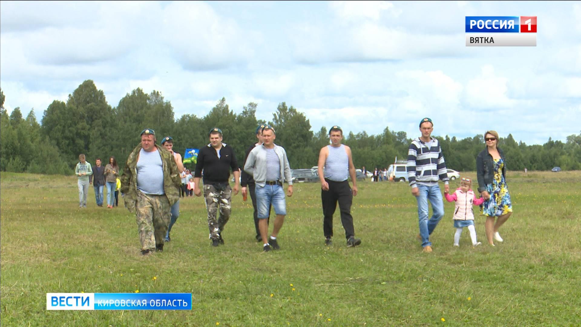 День ВДВ в Кирове пройдёт без массовых гуляний