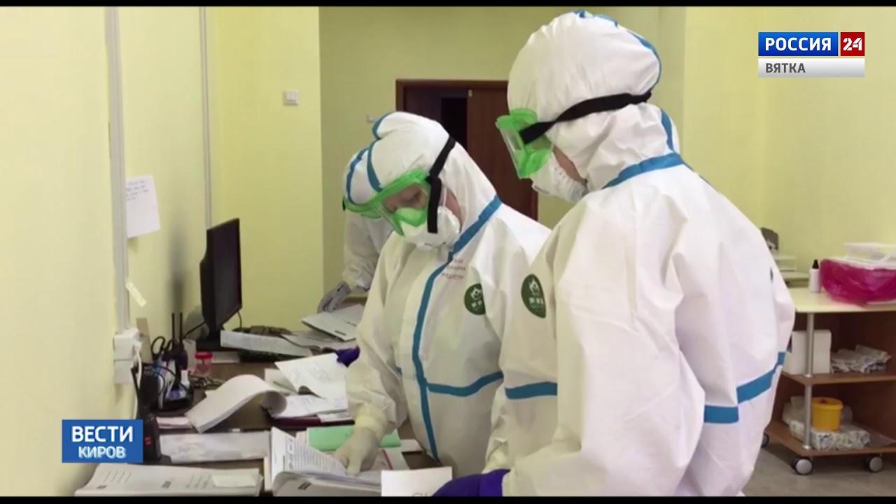 В Кировской области от коронавируса скончались еще 2 пациента.