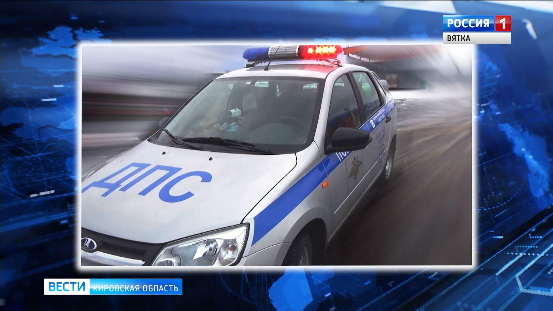 В Юрьянском районе бесправника остановили стрельбой по колёсам