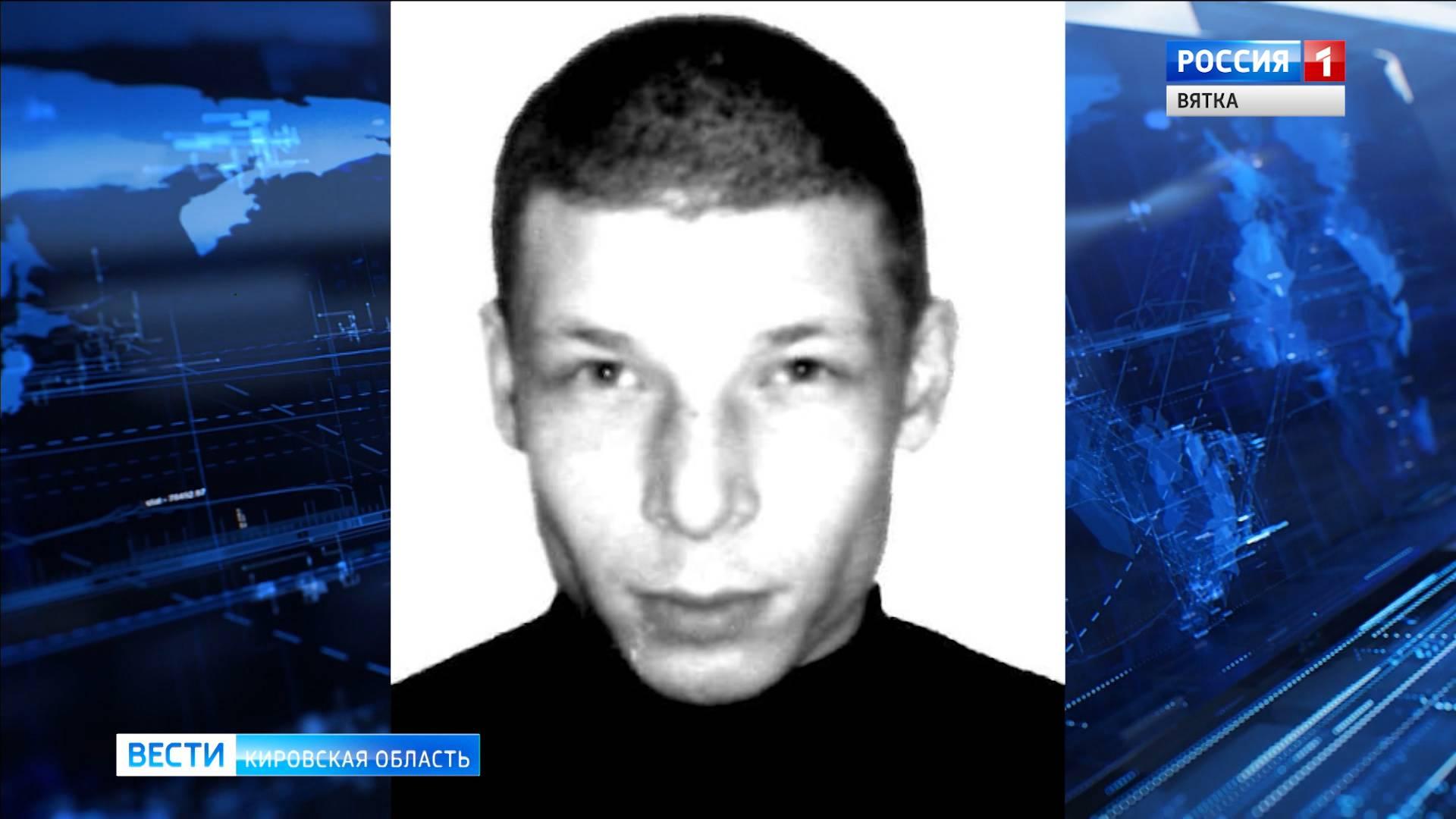 Кировские полицейские разыскивают подозреваемого в тяжком преступлении