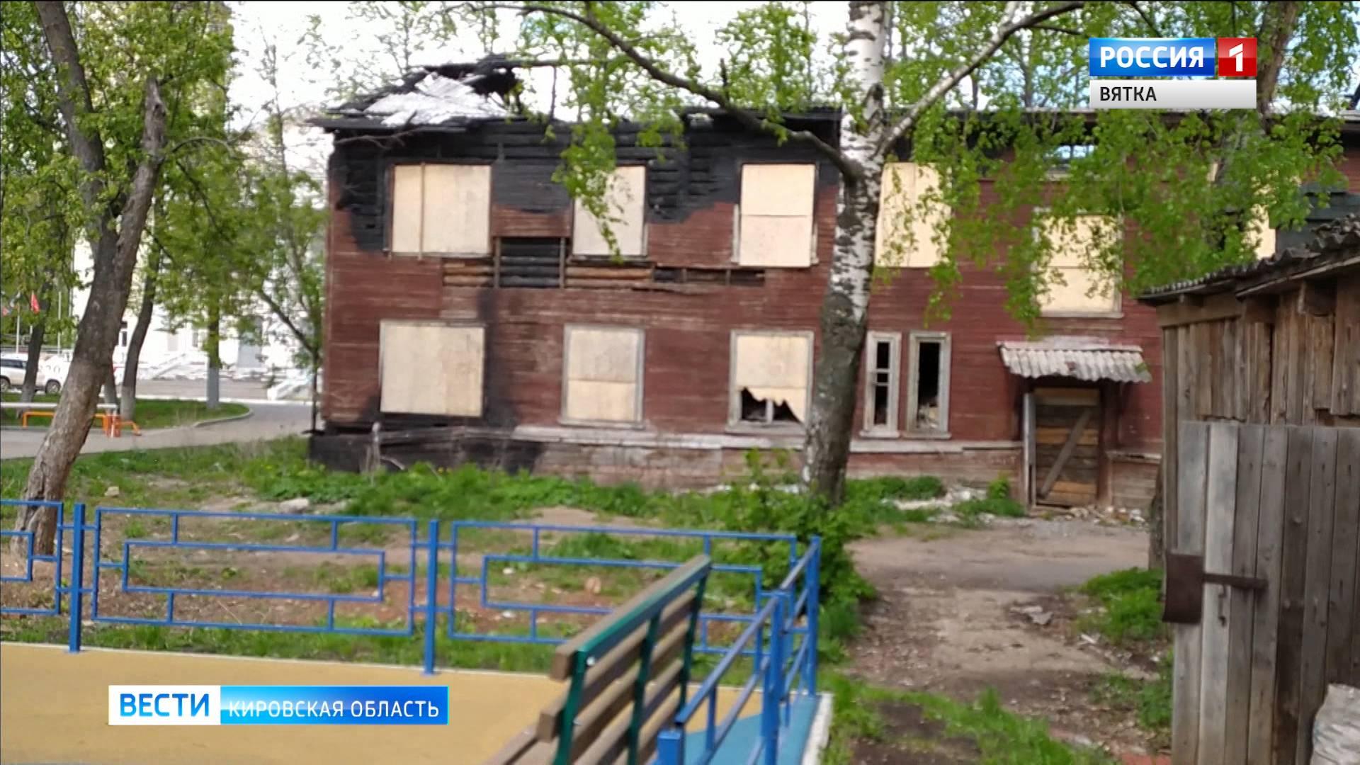 На улице Красноармейской снесли опасный полуразрушенный дом