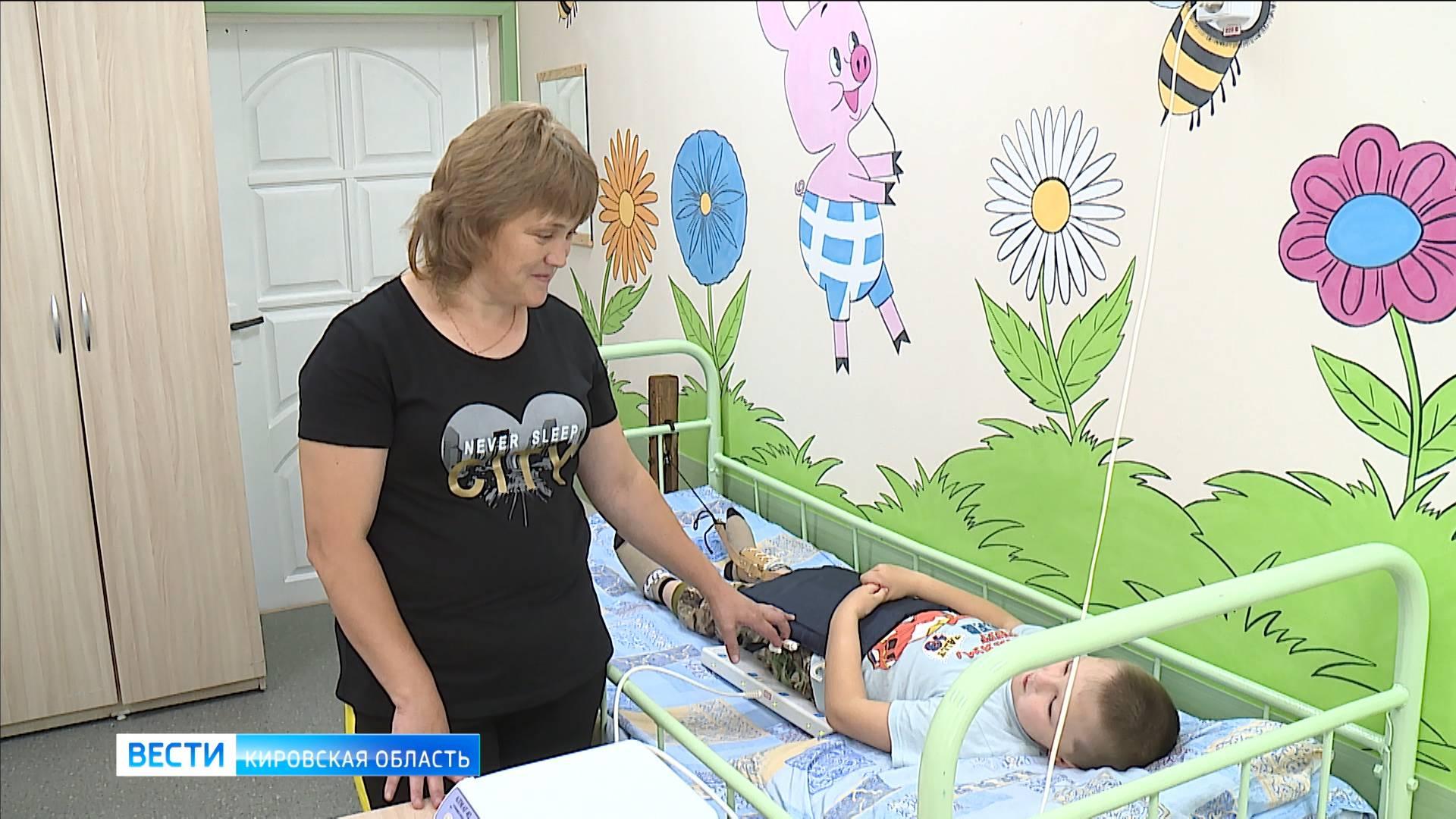 В Нижнеивкино модернизировали отделение медицинской реабилитации для детей