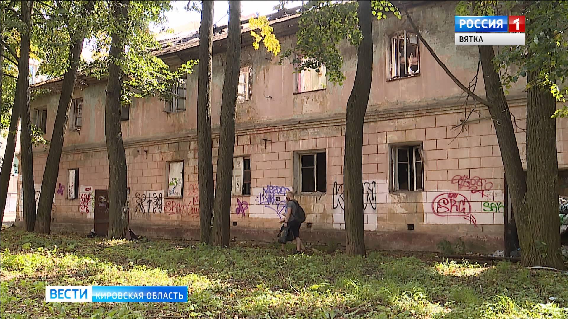 Общественники потребовали снести аварийный дом на Молодой Гвардии