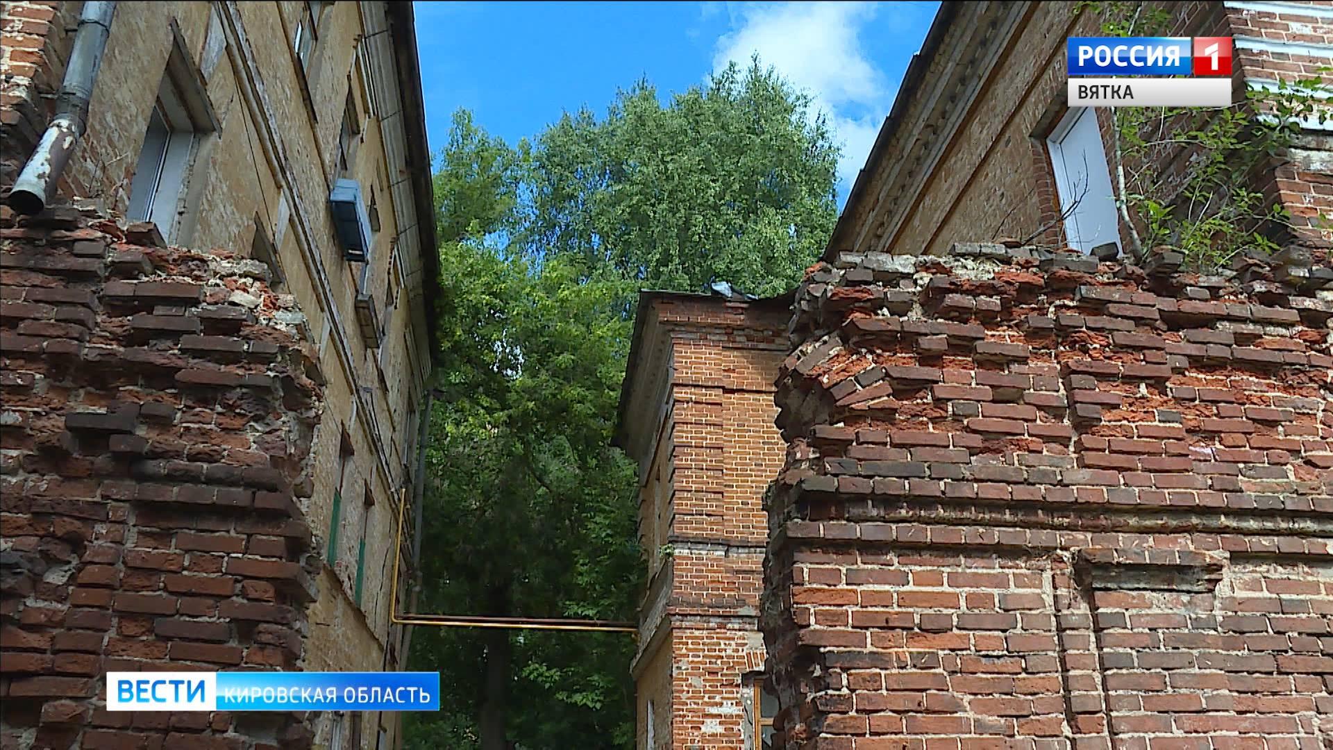 Волонтеры возьмутся за восстановление части вятского кремля