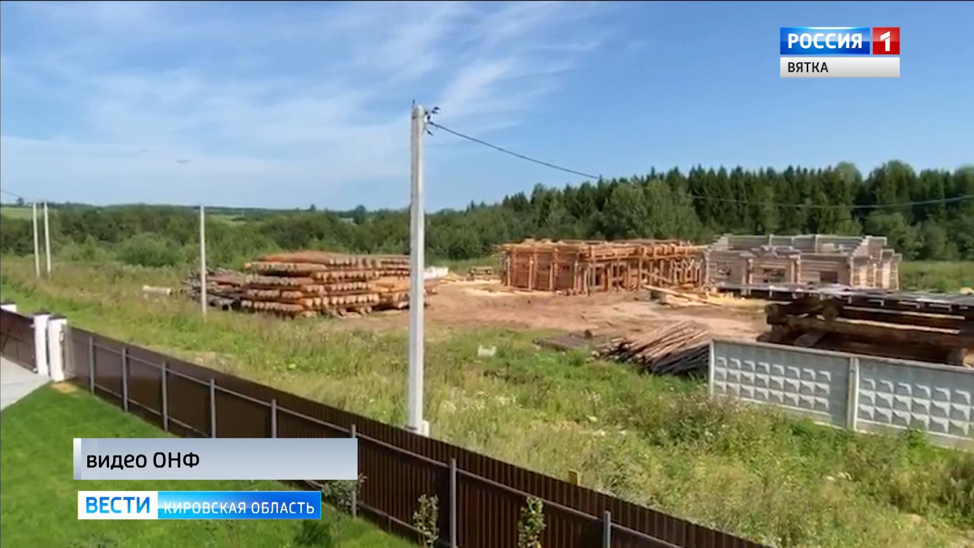 В Слободском районе незаконно изменили назначение участка для промышленного производства