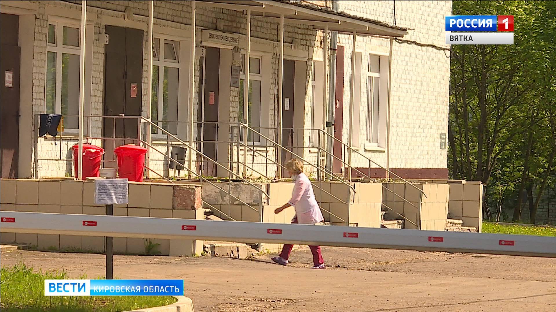 В Кировской области выявлено за сутки 64 новых случая коронавируса