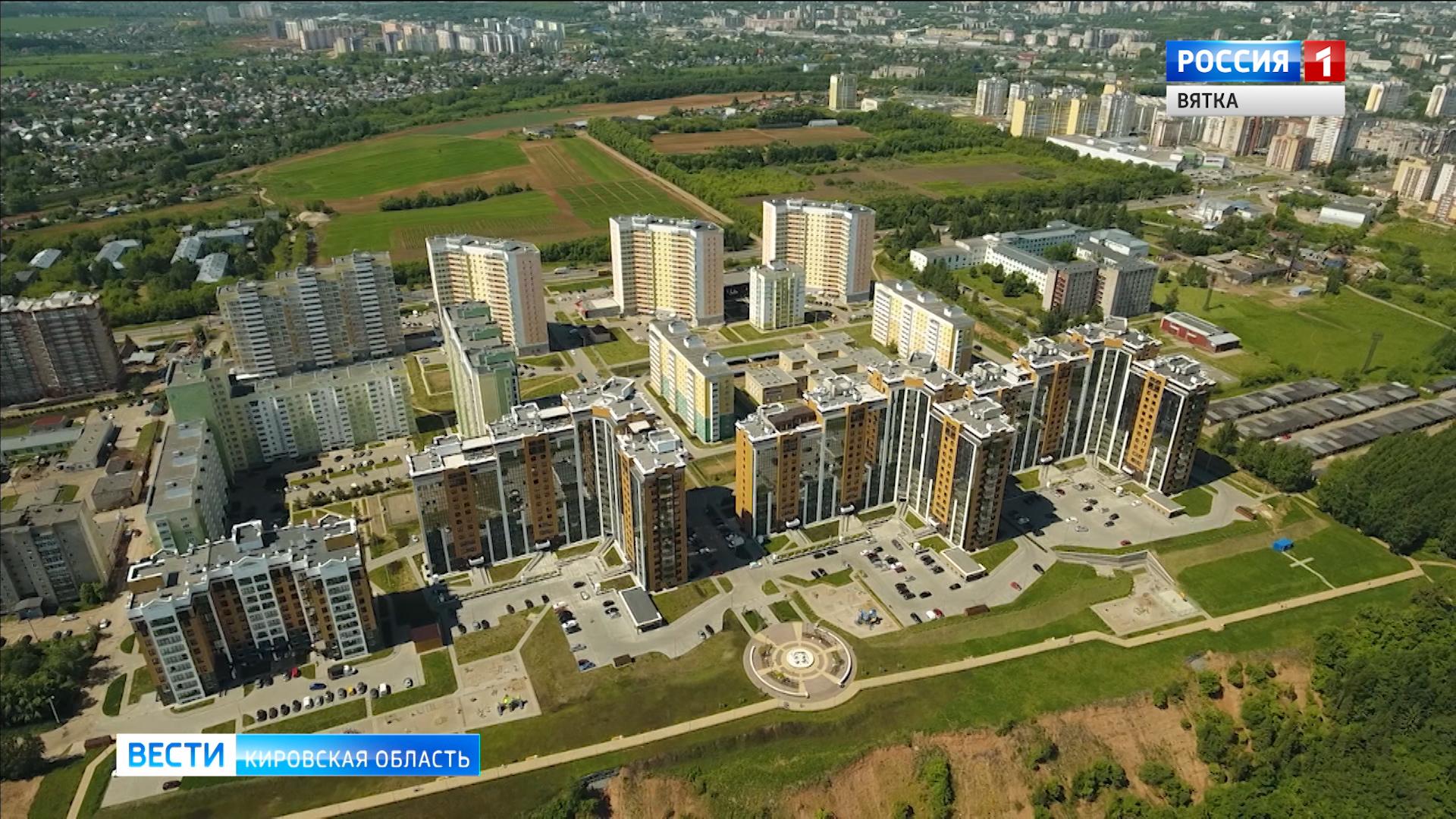 Госжилинспекция проверила готовность МКД Кирова к отопительному сезону