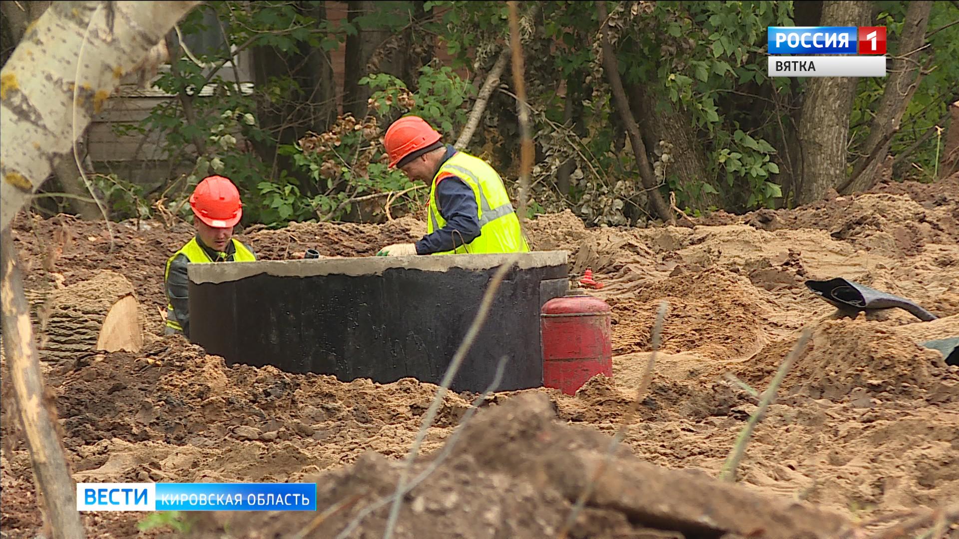 Котельную в Вересниках планируют достроить к концу сентября