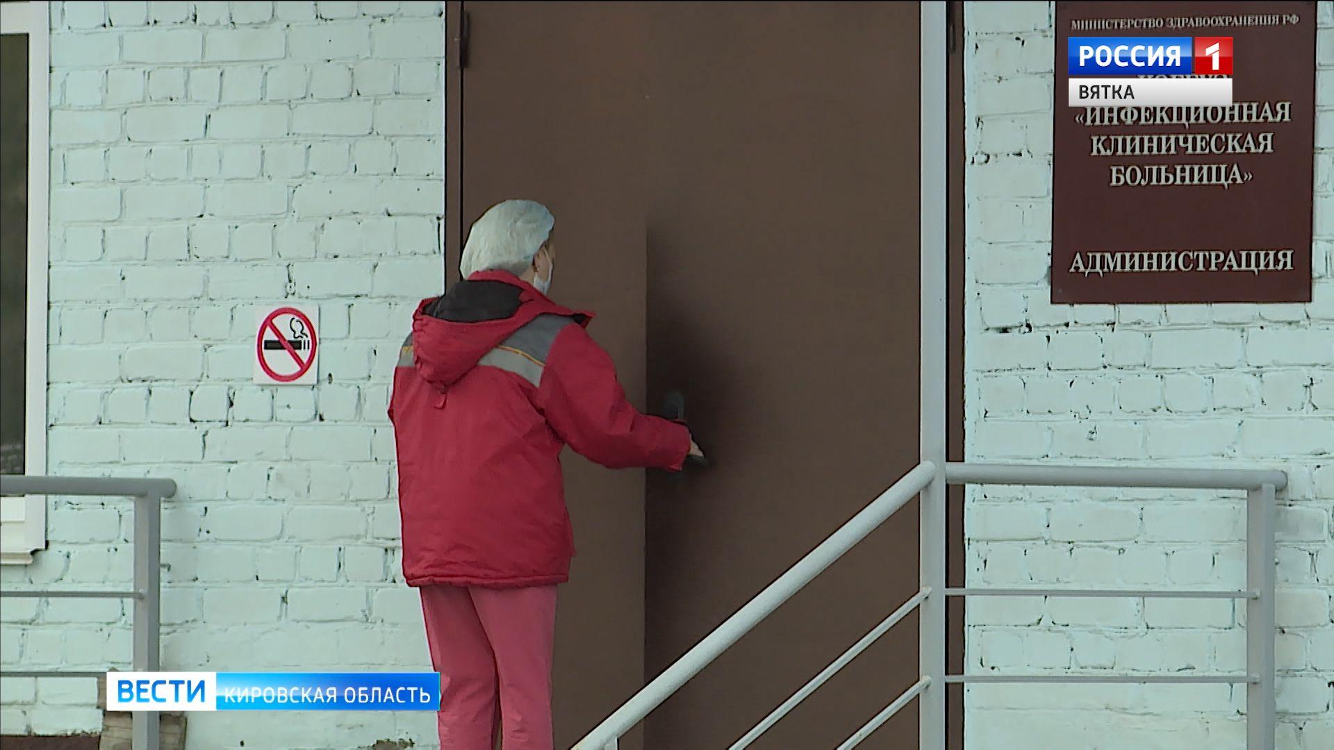 Еще два человека скончались от COVID-19 в Кировской области