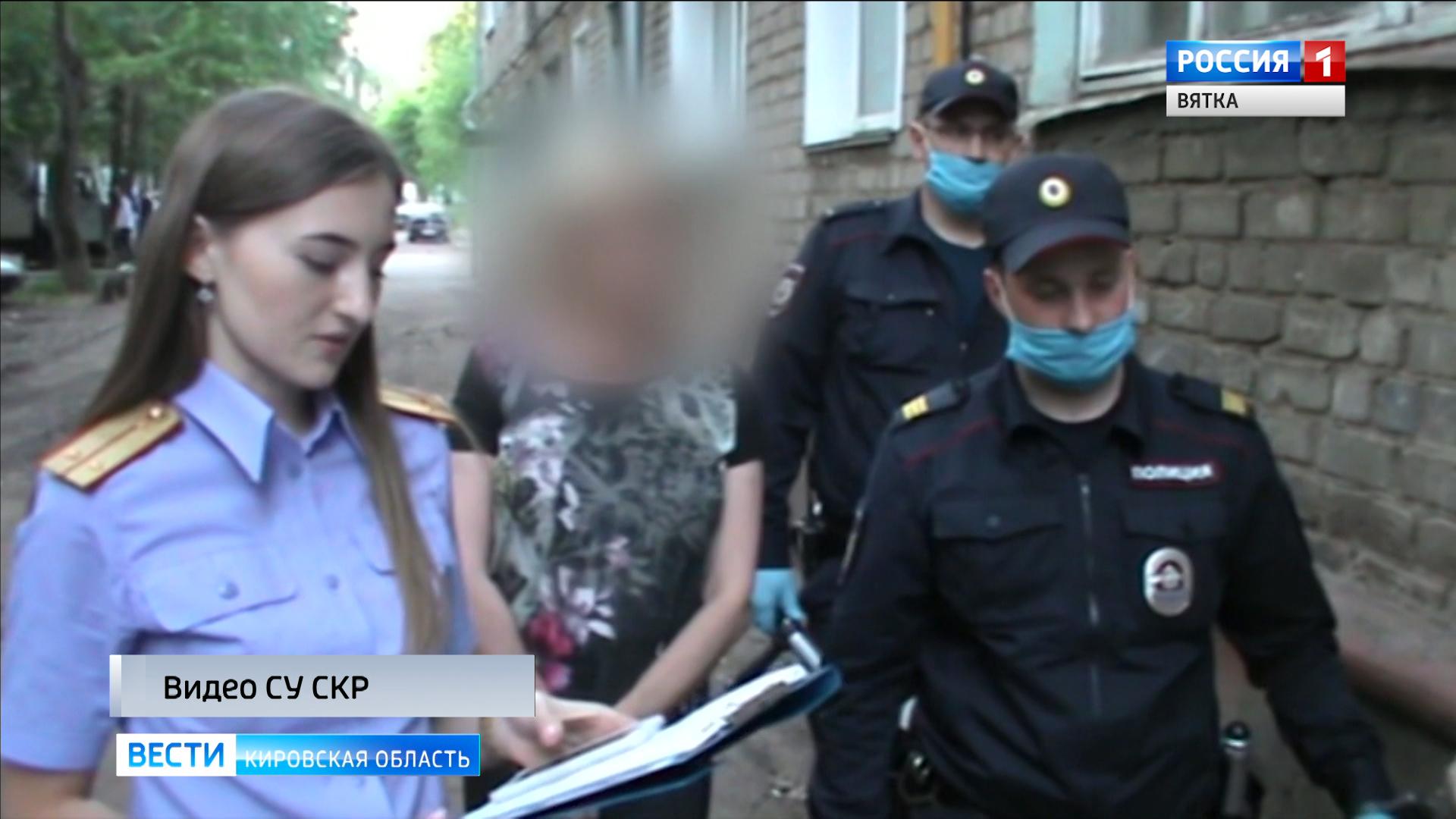 В Кирове будут судить мужчину, обвиняемого в убийстве своего знакомого
