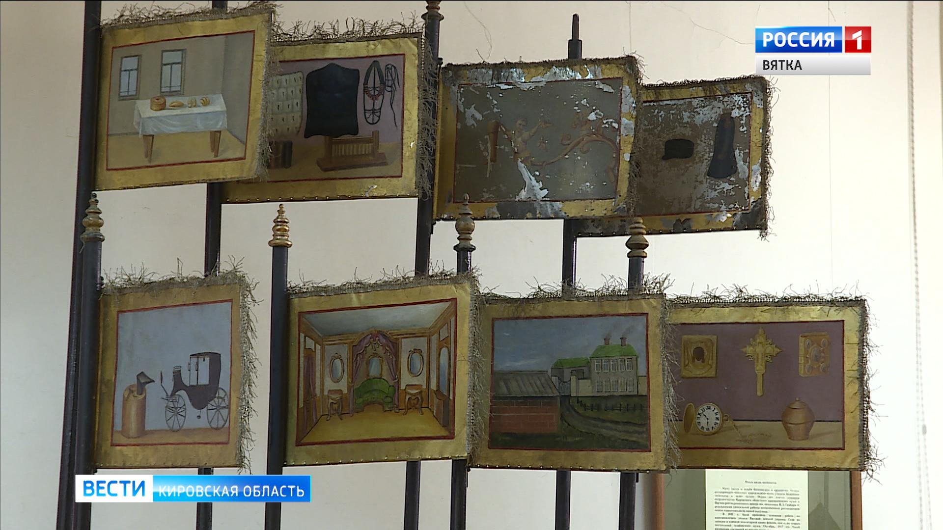 В краеведческом музее открылась выставка «Тайны музейных коллекций»