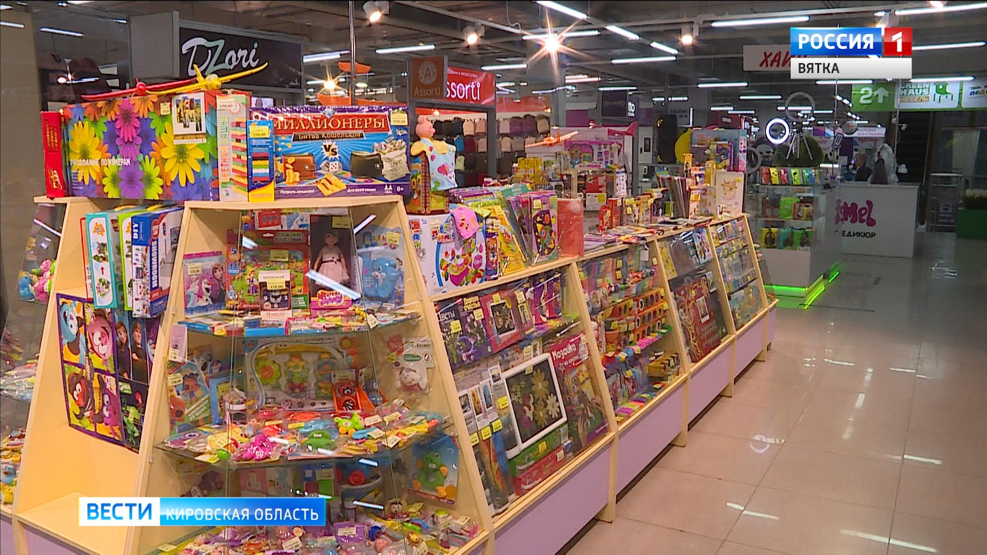 С начала года цены в Кировской области в среднем выросли более чем на 3%