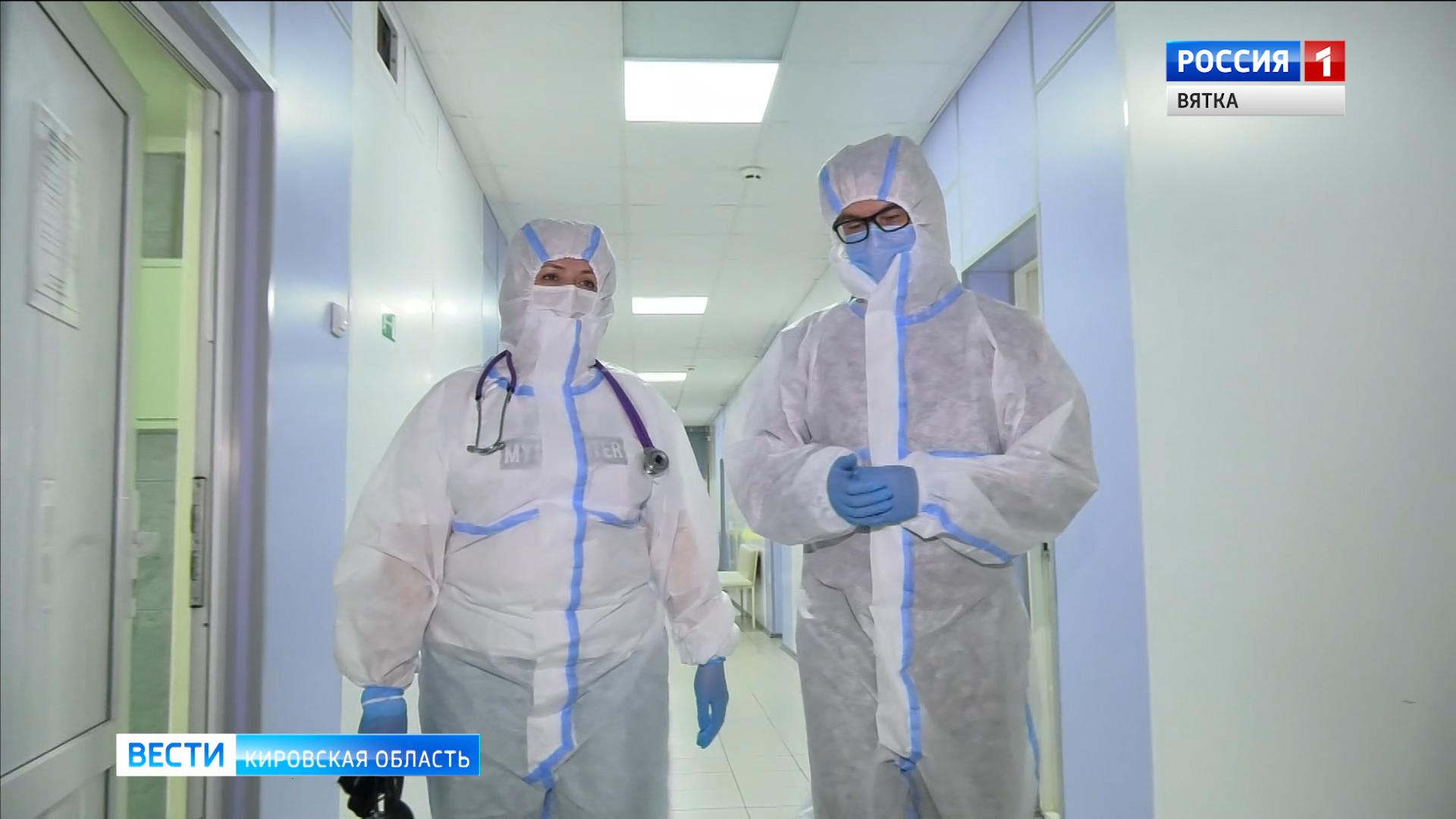 В Кирове на испытание вакцины от COVID-19 заявлялось около 200 человек