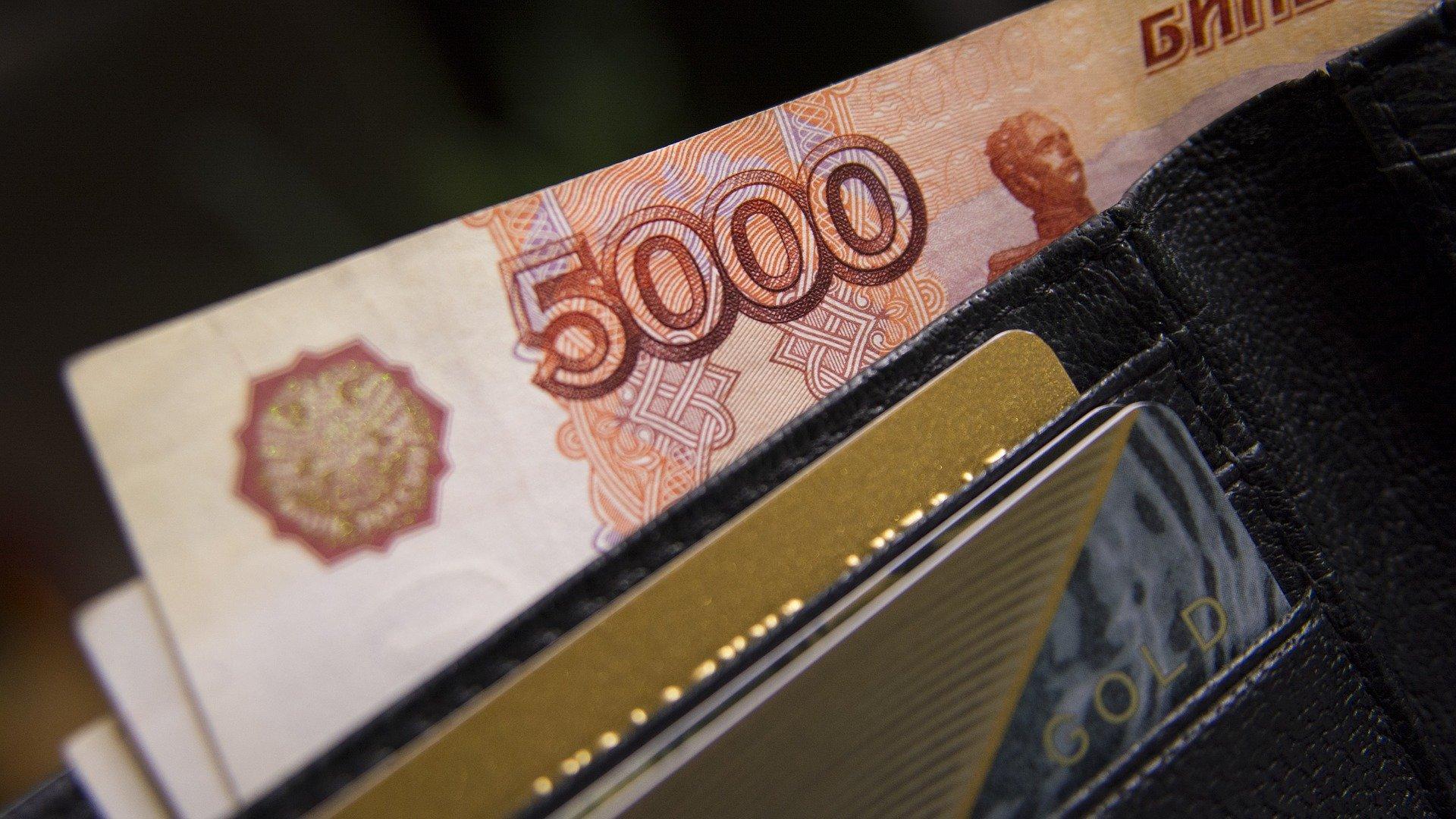 В Слободском районе директор школы подозревается в присвоении полмиллиона рублей
