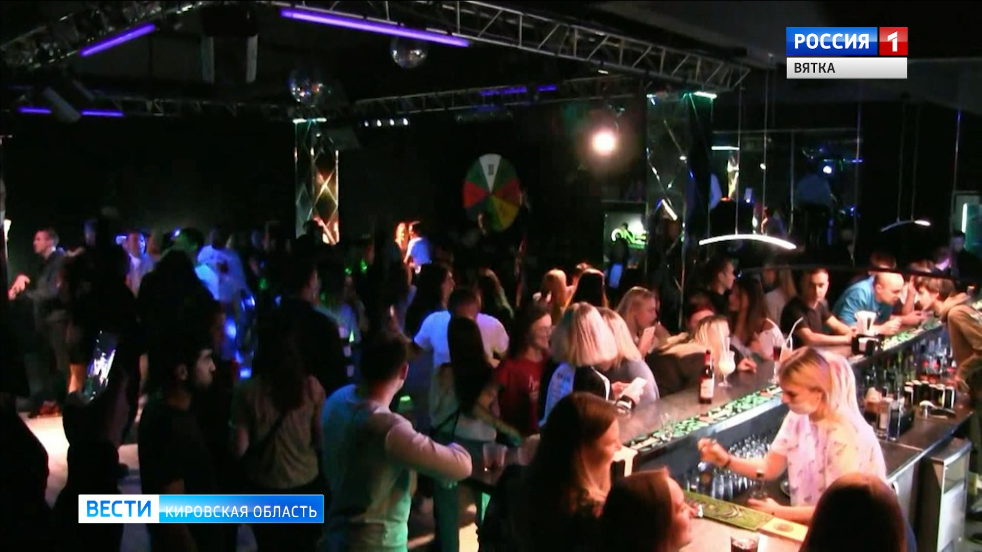 Клубы кирова сегодня ночные москва коломенская клубы