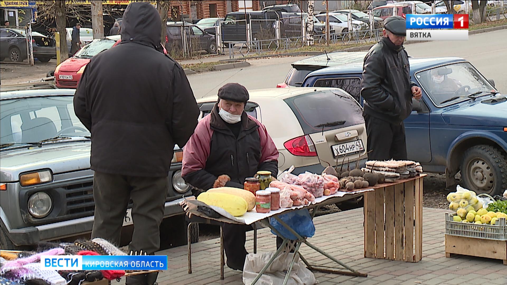 На центральном рынке Кирова появились социальные торговые места