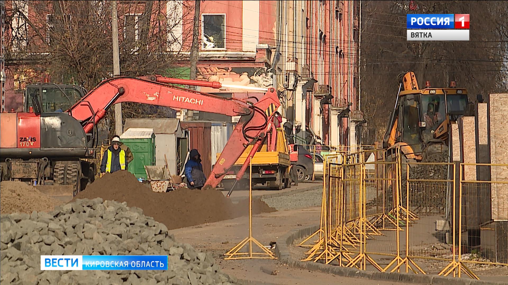 В Кирове перенесены сроки открытия улицы Казанской