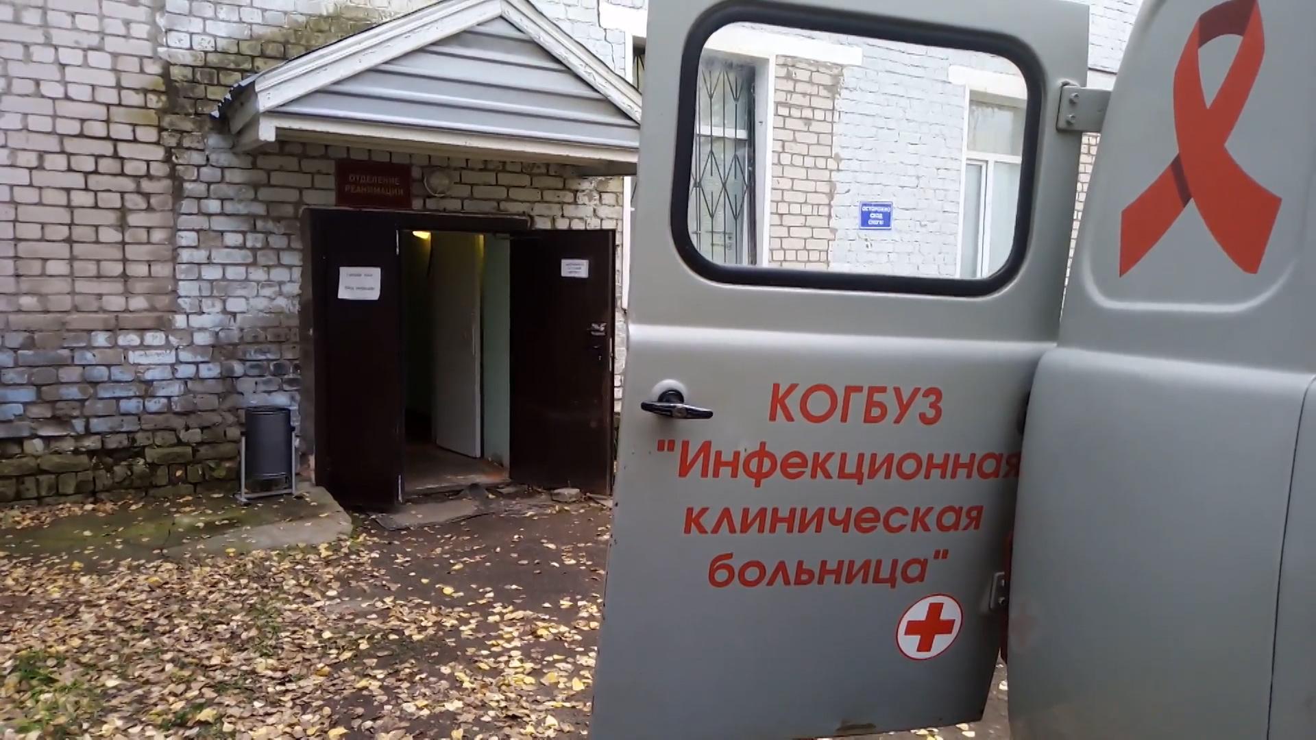 В Кирове пациент описал необычное состояние при COVID-19
