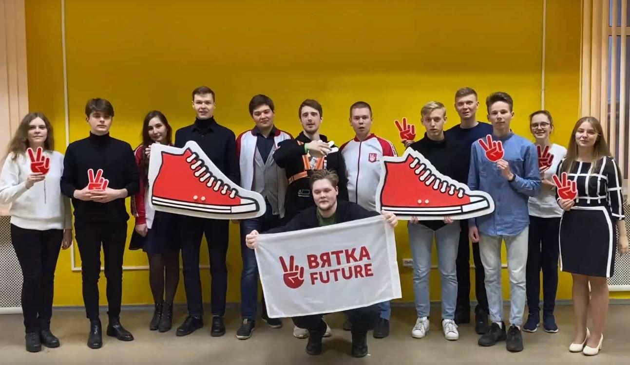 17 студентов из Кирова принимают участие в Интеллектуальной олимпиаде ПФО